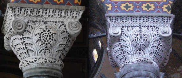 Monogrammed capitals of Justinian from Hagia Sophia in Constantinople.