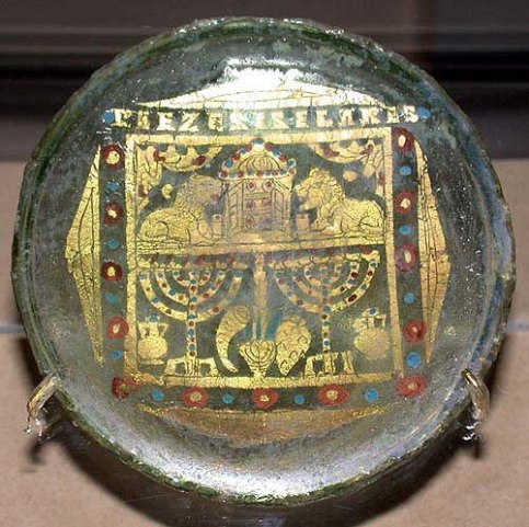 Photo © The Israel Museum, by Dr. Jean-Luc Pilon, Canadian Museum of Civilization Gold glass base with Jewish symbols. (300-399 CE). Photo: Israel Museum Collection, Jerusalem.