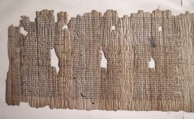 The Bankes Papyrus (British Museum Papyrus 114 [2nd c. CE]), columns 1-3. Via the Homer Multitext Project.  (P. Lond. Lit. 28).
