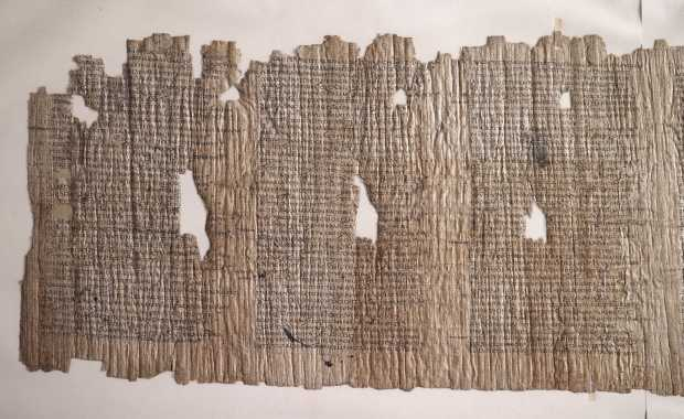 The Bankes Papyrus (British Museum Papyrus 114 [2nd c. CE]), columns 1-3. Via the Homer Multitext Project.  (P. Lond. Lit. 28).