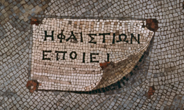 Hephaistion on Pergamon mosaic now in Berlin (2nd c. BCE).