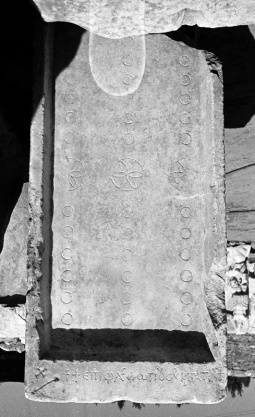 Late antique game board from Aphrodisias dedicated by Flavius Photius. Photo via Aphrodisias in Late Antiquity.