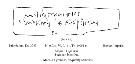 An inscribed lead tablet found in 1958 and published by Jordan & Spawforth (1982: 65 in an open-access ASCSA publication).