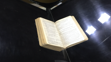 A text gets digitized at the Newberry Library. See more on their digitization efforts Here.