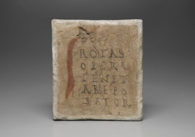 The Sator Square from Dura Europos (c. 165-256 CE) is now at the Yale University Art Gallery. Photo is in the Public Domain.