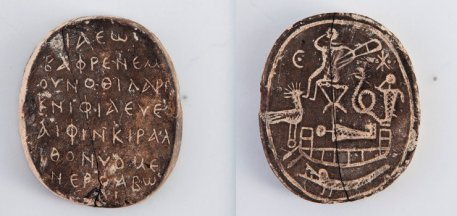 A late antique amulet from Cyprus found last year. It has a 59 letter palindrome. Photo by Marcin Iwan, artifact from the excavations of Jagiellonian University in Krakow.
