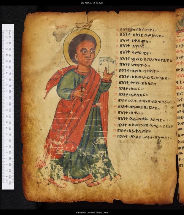 ethiop5