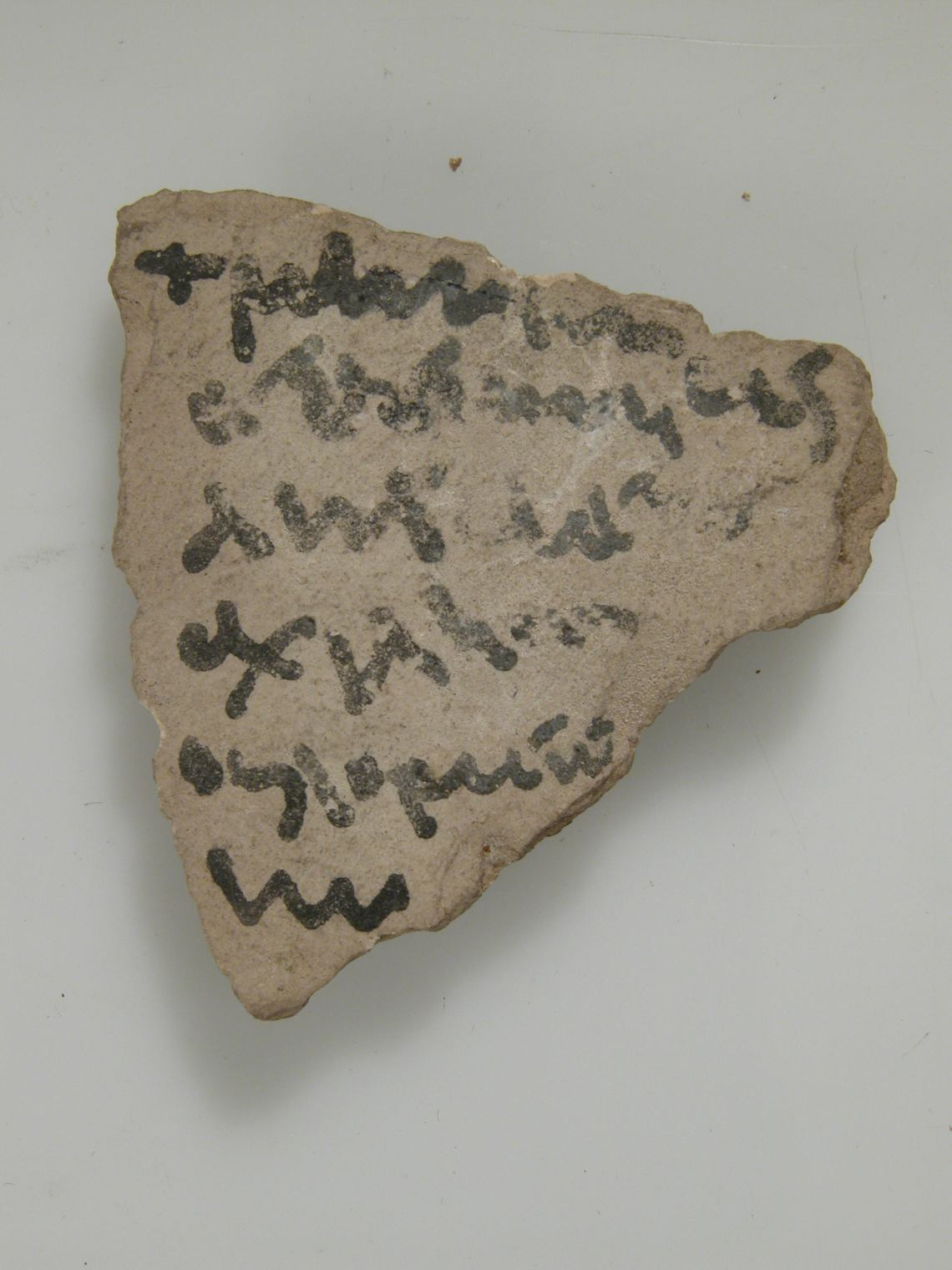 Ostracon With Lines From Homers Iliad In Coptic  Ce Thebes Now At The Metropolitan Museum Of Art In Nyc Cc